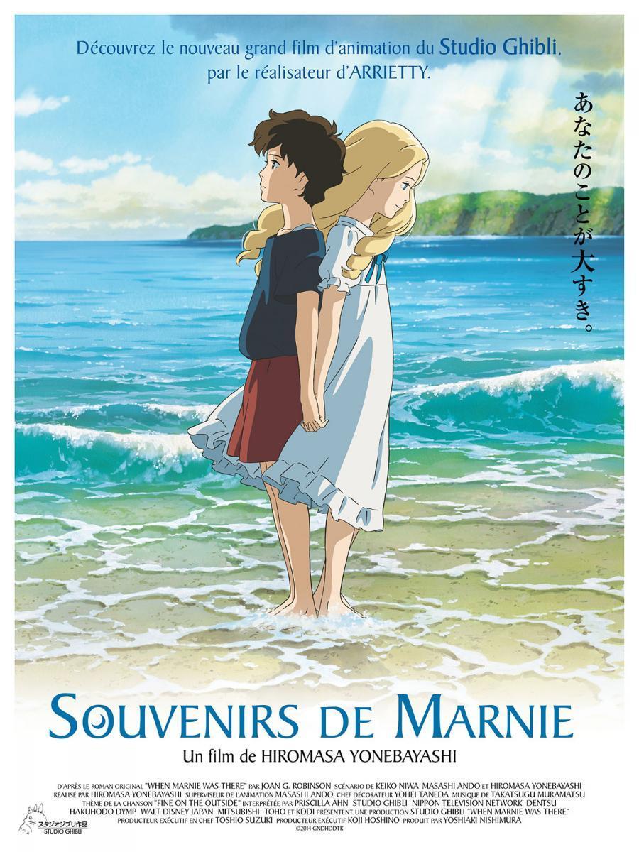 Cartel El recuerdo de Marnie